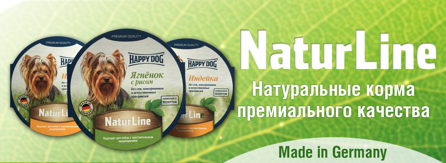 Happy Dog dog food for Happy Dogs